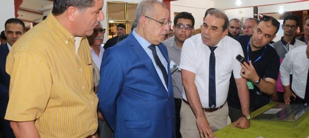 Sigus Oum El Bouaghi